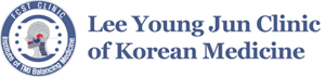 Lee Young Jun Clinic of Korean Medicine